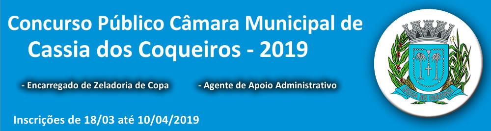 Concurso Cassia dos Coqueiros 2019