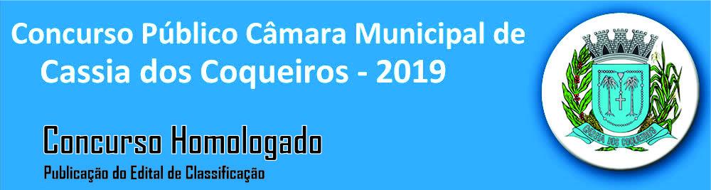 Concurso Público Câmara Cassia dos Coqueiros 2019